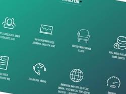 Инвестор в проект: Визовая Информационная Система