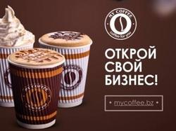 Ищу инвестора для создания кофейни по франшизе